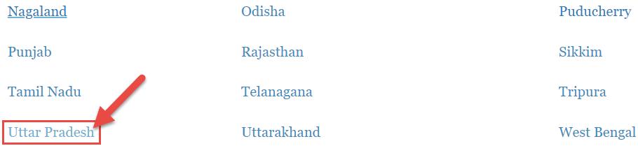 khadya-suraksha-me-naam-dekhe